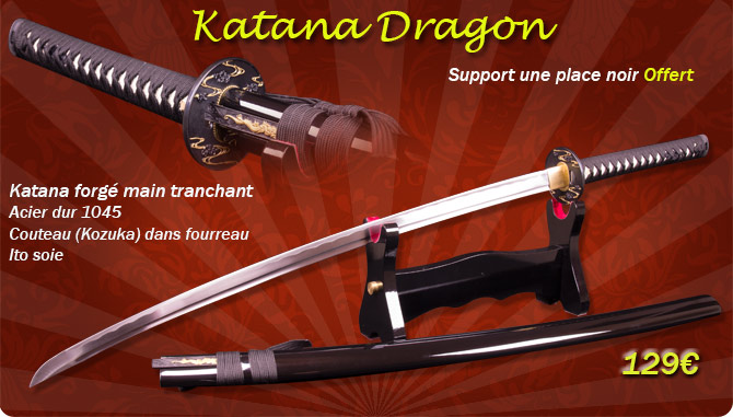 katana site officiel