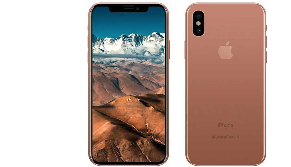 iphone 8s plus