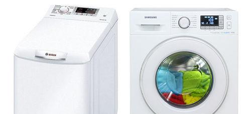 machine à laver frontale