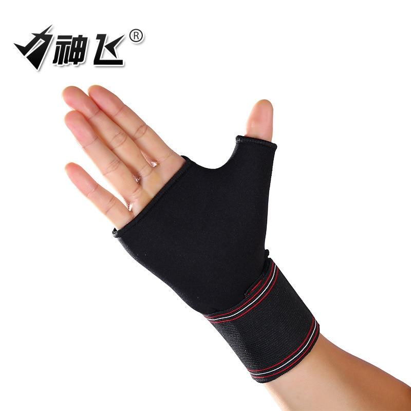 hand sport